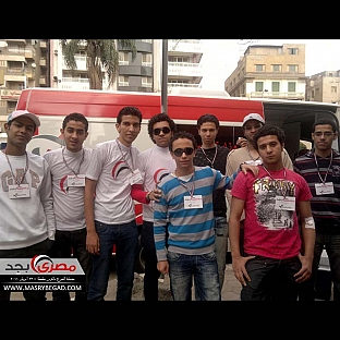 Masry Begad 29