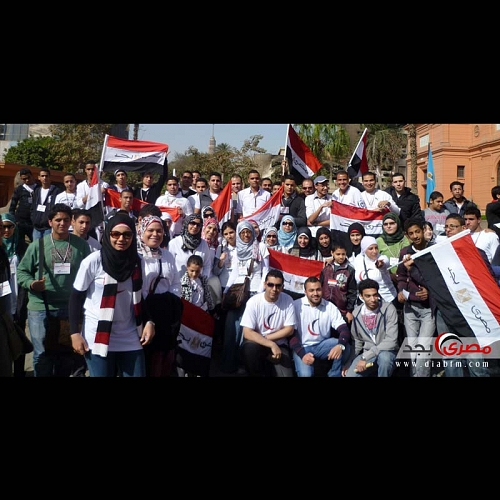Masry Begad 11